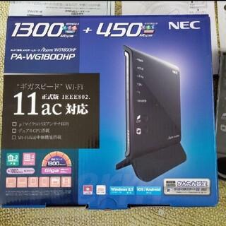 NEC - NEC PA-WG1800HP【中古 動作確認済み】
