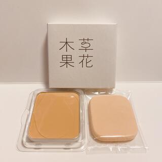草花木果 - 新品♡草花木果☆パウダーファンデーション レフィル 2