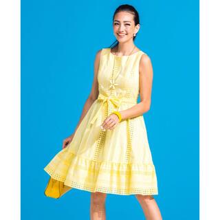 エムズグレイシー(M'S GRACY)のカタログ掲載!新品同様美品 エムズグレイシー  ブラウス スカート セット 38(ひざ丈ワンピース)