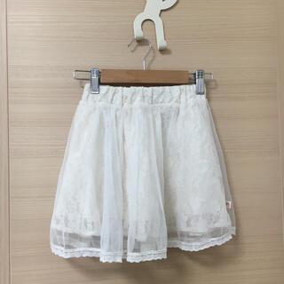 シマムラ(しまむら)のしまむら×マイメロ コラボ★ 白いチュールスカート サイズ130(スカート)