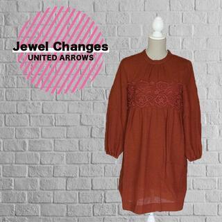 ジュエルチェンジズ(Jewel Changes)の新品⭐︎ ユナイテッドアローズ ワンピース トップス レディース 服(ロングワンピース/マキシワンピース)