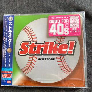オムニバス ストライク!‐ベスト・フォー・40s‐