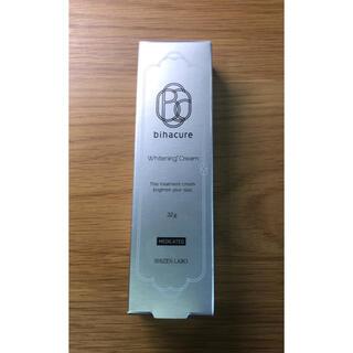ビハキュア bihacure 32g 薬用美白クリーム PCクリームM