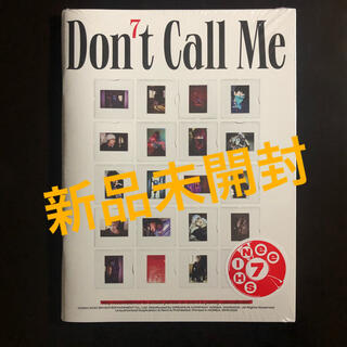 SHINee - SHINee Don't call me 新品未開封