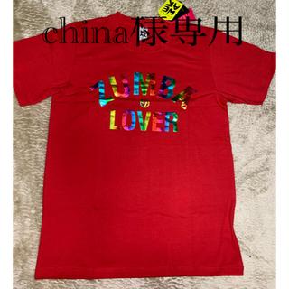 ズンバTシャツ(ユニセックス)