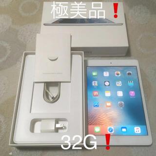 アップル(Apple)の【極美品】備品完備❗️Apple  iPad mini 32G wifi(タブレット)