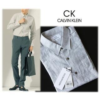シーケーカルバンクライン(ck Calvin Klein)の新品【カルバンクライン 】リネン ジャカード 長袖シャツ 薄灰 XL(シャツ)