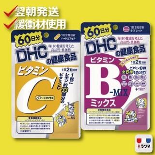 ディーエイチシー(DHC)のDHC ビタミンC+ビタミンBミックス 60日分 各1袋セット(ビタミン)