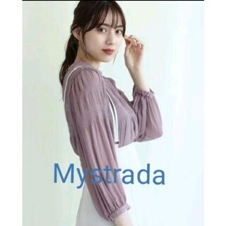Mystrada - 新品未使用タグ付き♡マイストラーダ ブラウス