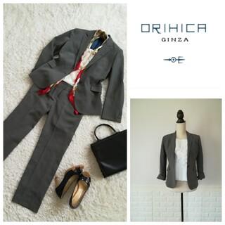 ORIHICA - 美品 夏用 オリヒカ 洗えるパンツスーツ S相当 グレーストライプ 薄手
