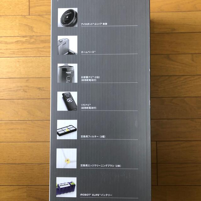 iRobot(アイロボット)の【週末特価】ルンバ880 スマホ/家電/カメラの生活家電(掃除機)の商品写真