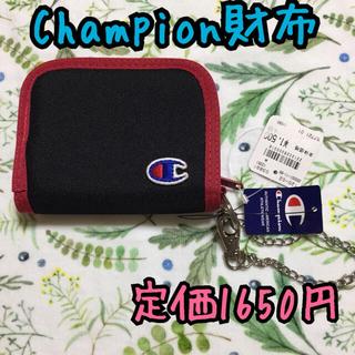 チャンピオン(Champion)の《新品・タグ付き未使用》子供用 Champion チェーン付き 二つ折り財布(財布)