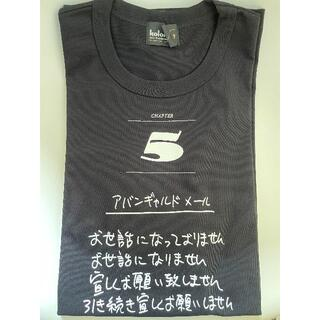 kolor - kolor カラー × Ken Kagami 加賀美健 Tシャツ サイズ3