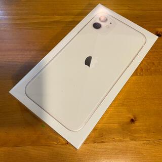 Apple - 新品未開封 iPhone11 ホワイト 64GB