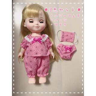 専用♡クジラ137様 メルちゃん レミンちゃん ソランちゃん(人形)
