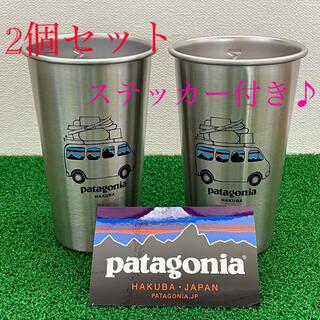 patagonia - patagonia パタゴニア 白馬限定 タンブラー 2個セット ステッカー付き