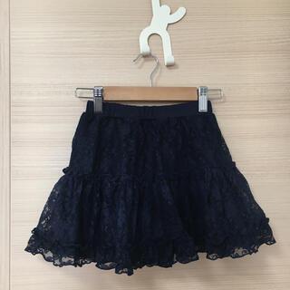 マザウェイズ(motherways)のmatherways ★ レーススカート ネイビー スカパン サイズ130(スカート)