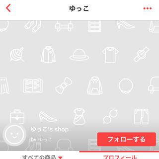 ゆっこ様専用 iPhone11 ケース(iPhoneケース)