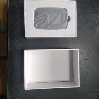 Rakuten - Rakuten WiFi Pocket