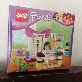 レゴ(Lego)のレゴフレンズ エマ(キャラクターグッズ)