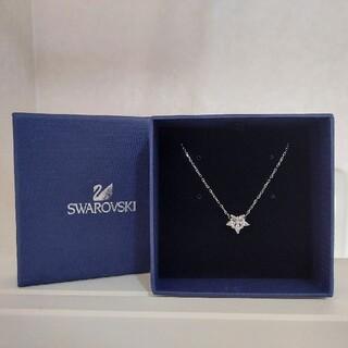 スワロフスキー(SWAROVSKI)のSWAROVSKI  ネックレス(ネックレス)