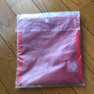 シセイドウ(SHISEIDO (資生堂))のアルティミューン 購入限定サコッシュ(ショルダーバッグ)
