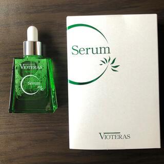 シュシュルル シーセラム Cセラム ヴィオテラスcセラム(美容液)