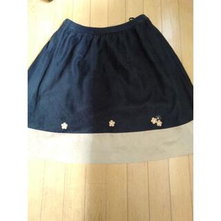 M'S GRACY - エムズグレイシー お花のスカート40