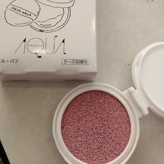 アイアイエムケー(iiMK)の美品アクアアクア オーガニッククッション カラーベース ピンク化粧下地(化粧下地)