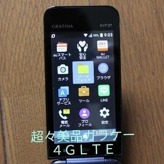 京セラ - ガラケー京セラKYF37(ガラホ) 4G LTE