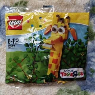 レゴ(Lego)のレゴ トイザらス4個(その他)