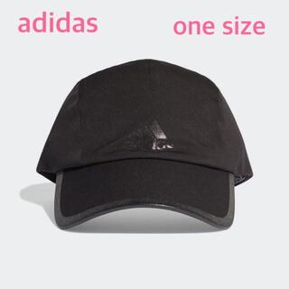 アディダス(adidas)のadidas アディダス ランニングキャップ UVカット ブラック レディース(キャップ)