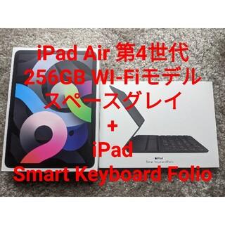 アップル(Apple)のiPad Air 10.9インチ 第4世代 256GB スペースグレイ MYF…(タブレット)