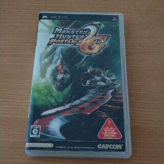 プレイステーションポータブル(PlayStation Portable)の「モンスターハンター ポータブル 2ndG」(家庭用ゲームソフト)