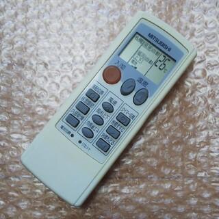 ミツビシ(三菱)の三菱 エアコン リモコン LG31(エアコン)