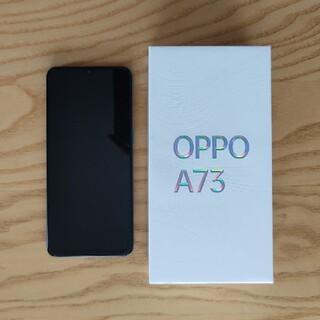 OPPO - 楽天モバイル シムフリー OPPO A73 ネービーブルー  極美品!