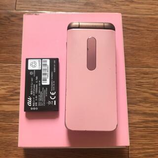 シム解除 グラティーナ4g 予備バッテリー付き(スマートフォン本体)