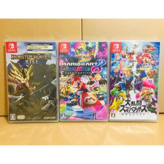 Nintendo Switch - 3台 ●モンスターハンターライズ ●マリオカート8 ●スマッシュブラザーズ