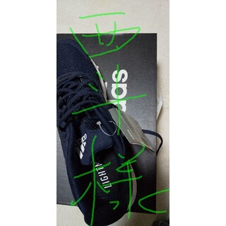 アディダス(adidas)のアディダス スニーカー 28cm(スニーカー)