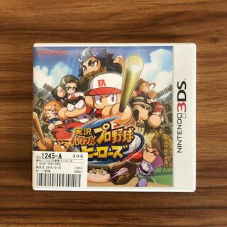 ニンテンドー3DS(ニンテンドー3DS)の「実況パワフルプロ野球 ヒーローズ」3DS コナミデジタルエンタテイメント(携帯用ゲームソフト)