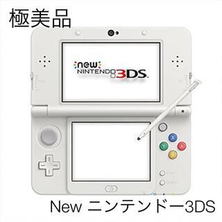 任天堂 - 【極美品】任天堂 New ニンテンドー3DS メーカー生産終了 おまけ付き