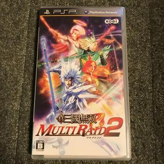 プレイステーションポータブル(PlayStation Portable)のPSP 真・三國無双 MULTI RAID 2(携帯用ゲームソフト)