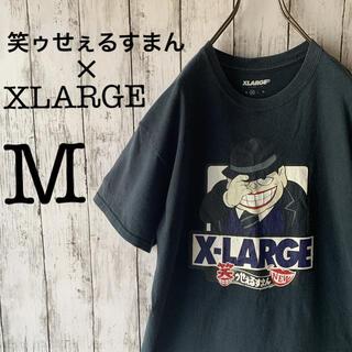 XLARGE - 【エクストララージ×笑ウせぇるすまん】メンズ Tシャツ デカロゴ コラボ ★レア