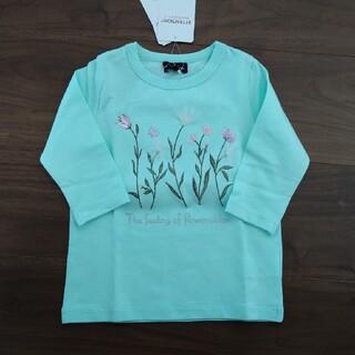 ユナイテッドアローズ(UNITED ARROWS)のキッズ 七分丈Tシャツ(Tシャツ/カットソー)