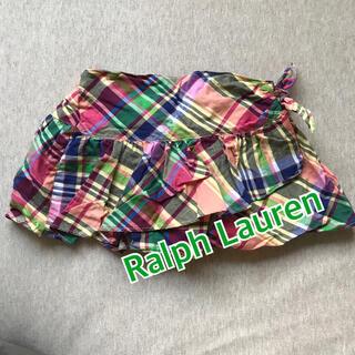 ラルフローレン(Ralph Lauren)のRalph Lauren ラルフローレン スカート 18M (スカート)