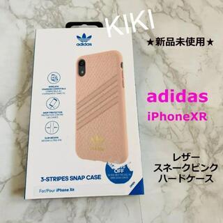 アディダス(adidas)の★新品未使用★adidas★iPhoneXR★レザー★スネークピンク★(iPhoneケース)