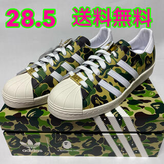 A BATHING APE - BAPE X Adidas superstar GREEN CAMO 28.5