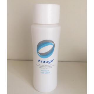 Arouge - アルージェ モイスチャーリッチローション 化粧水 とてもしっとり