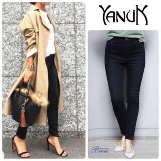 YANUK - 新品 ヤヌーク 新型 ハイウエスト パトリシア スキニー ブラック 23