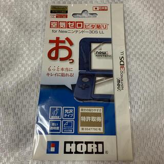 ニンテンドー3DS(ニンテンドー3DS)の空気ゼロピタ貼り for NEW ニンテンドー3DS LL(その他)
